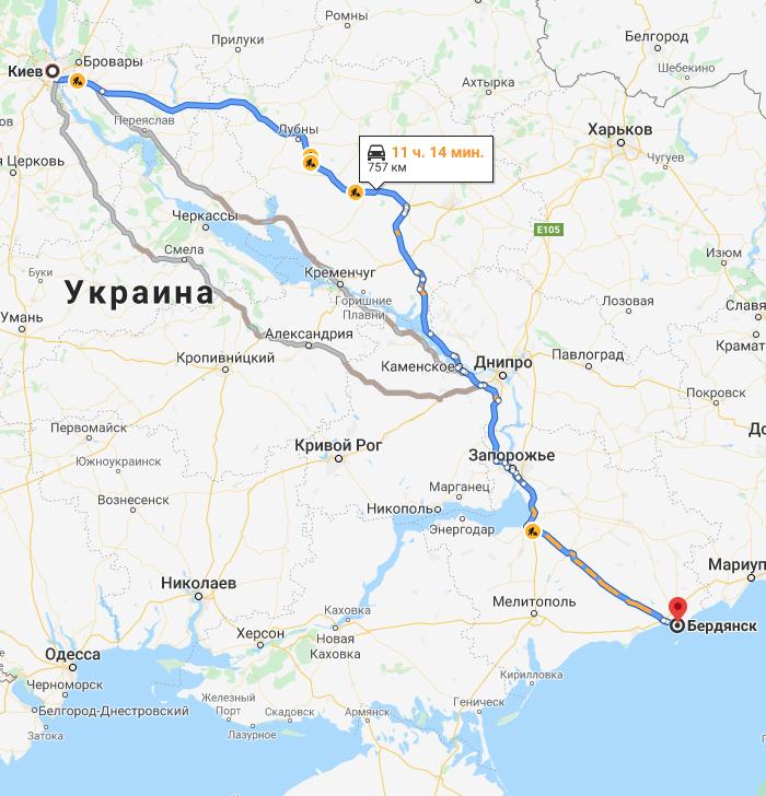маршрут киев - бердянск