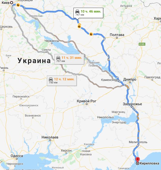 киев - кирилловка маршрут
