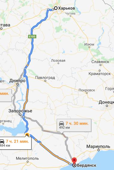 маршрут Харьков Бердянск