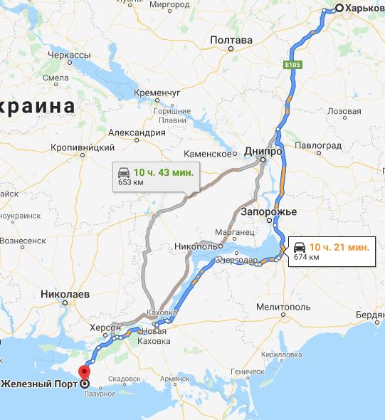 марщрут Харьков - Железный Порт